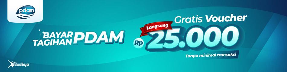 cek tagihan PDAM Bogor dan bayar online