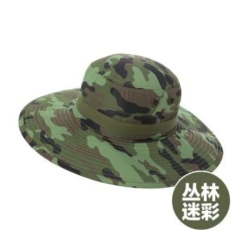 Siggi Topi Matahari Pria Brim Lebar Kamuflase Model Korea (Jungle kamuflase hijau)