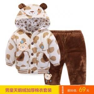Bayi Korea Fashion Style, anak laki-laki dan perempuan musim dingin kasual sweater (Kopi warna)