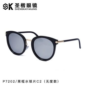 Perempuan Shiningstar Model Wanita Kacamata Hitam Kaca Mata Page 3 Source · Korea Fashion Style perempuan SHININGSTAR model dengan kacamata hitam kacamata ...