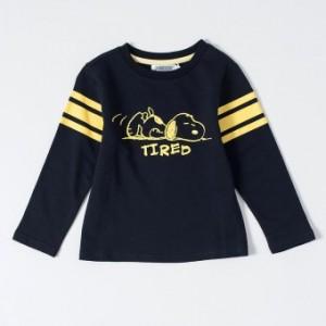 lengan panjang bayi mendaki pakaian baju bayi. Source · Baobao merajut anak .