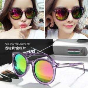 Warna mata melingkar perempuan retro kacamata hitam kacamata hitam b135167df0