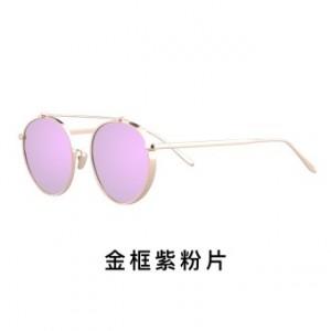 SHININGSTAR retro perempuan UV putaran bingkai kacamata hitam Sunglasses